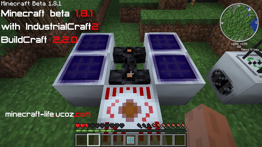 Клиент Minecraft 1.2.5 с модами BuildCraft и ...
